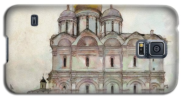 Cathedral Of The Archangel Galaxy S5 Case