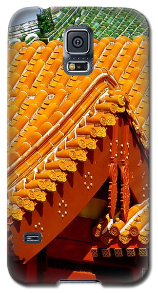 Galaxy S5 Case featuring the photograph China Pavilion by Joy Hardee