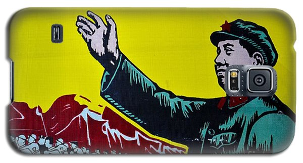Chinese Communist Propaganda Poster Art With Mao Zedong Shanghai China Galaxy S5 Case