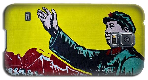 Chinese Communist Propaganda Poster Art With Mao Zedong Shanghai China Galaxy S5 Case