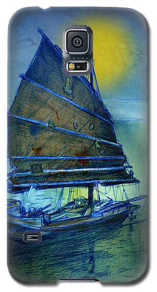 Chinese Junk Galaxy S5 Case