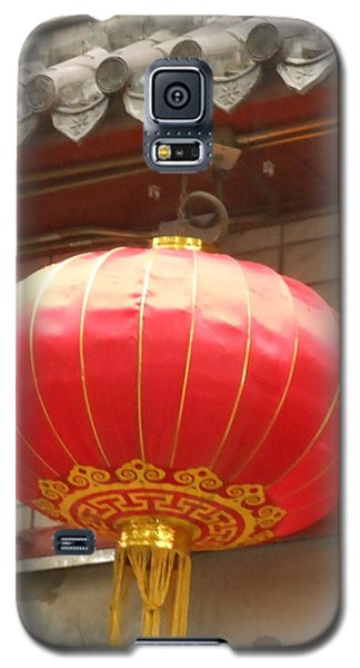 Galaxy S5 Case featuring the photograph Chinese Lantern by Kay Gilley