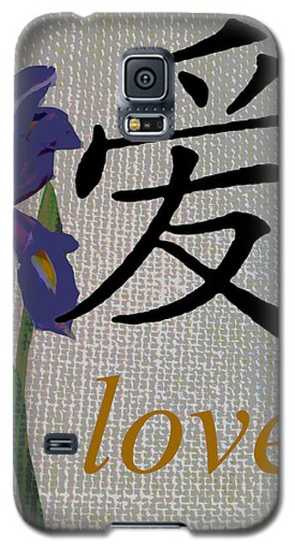 Chinese Symbol Love On Burlap With Iris Galaxy S5 Case