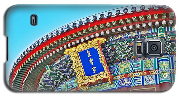 Galaxy S5 Case featuring the photograph Chinese Temple by Sarah Mullin