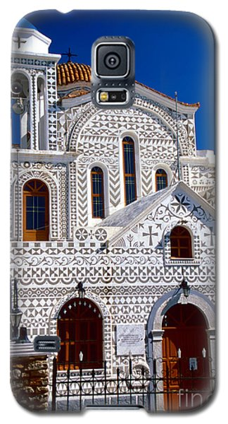 Church Of Geometric Pattern Galaxy S5 Case by Aiolos Greek Collections