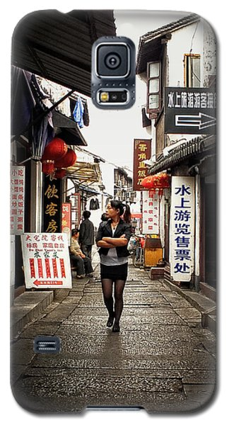 Galaxy S5 Case featuring the photograph City Life In Ancient China by Lucinda Walter