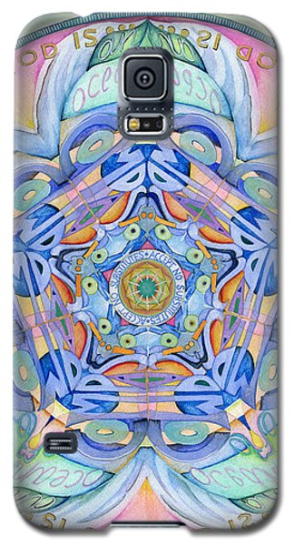 Compassion Mandala Galaxy S5 Case