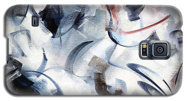 Confutatis Galaxy S5 Case