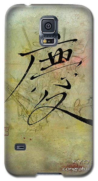 Galaxy S5 Case featuring the mixed media Congratulations - Oriental Brush Calligraphy by Peter v Quenter