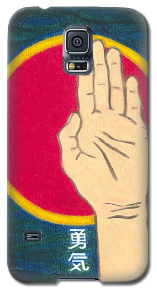 Courage - Mudra Mandala Galaxy S5 Case
