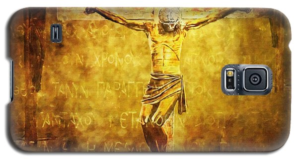 Crucified Via Dolorosa 12 Galaxy S5 Case