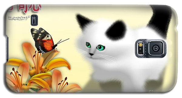 Curious Kitty And Butterfly Galaxy S5 Case