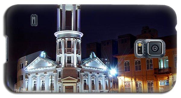 Curitiba - Centro Historico Galaxy S5 Case