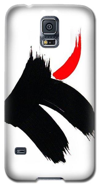 Dansu Kara Dansa  Galaxy S5 Case