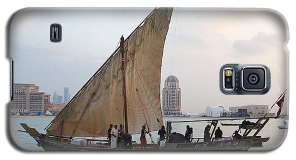 Dhow And Hotels Galaxy S5 Case