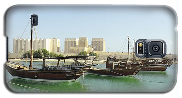 Dhows And Doha Port Buildings Galaxy S5 Case