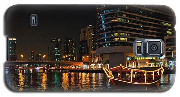 Dinner Cruise Dubai Galaxy S5 Case
