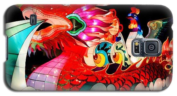 Dragon Float Galaxy S5 Case