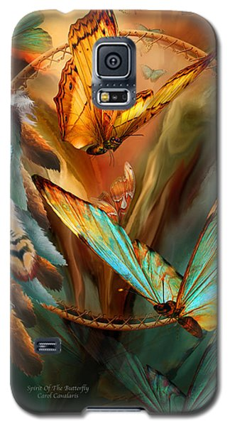 Dream Catcher - Spirit Of The Butterfly Galaxy S5 Case