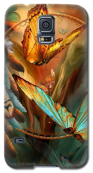 Dream Catcher - Spirit Of The Butterfly Galaxy S5 Case