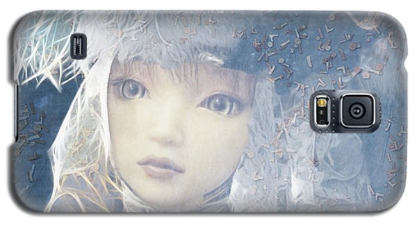 Galaxy S5 Case featuring the digital art Esprilanza Dilla Nocetina by Barbara Orenya