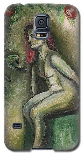 Eve In The Garden  Galaxy S5 Case