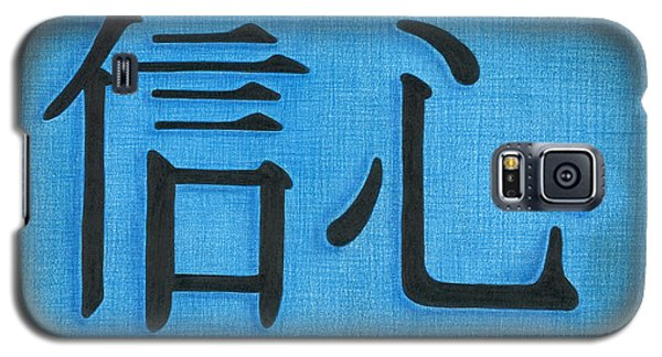 Faith Galaxy S5 Case