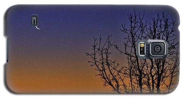 Favorite Moon Galaxy S5 Case