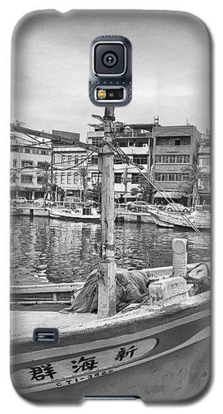 Fishing Boat B W Galaxy S5 Case