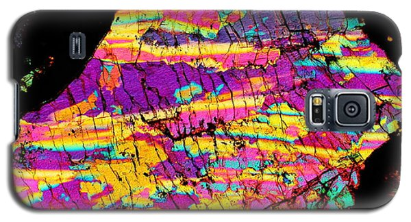 Fractured Sunrise On Planet Magoo Galaxy S5 Case