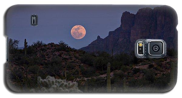 Full Moon Rising  Galaxy S5 Case by Saija  Lehtonen