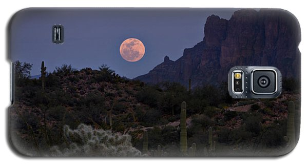 Full Moon Rising  Galaxy S5 Case