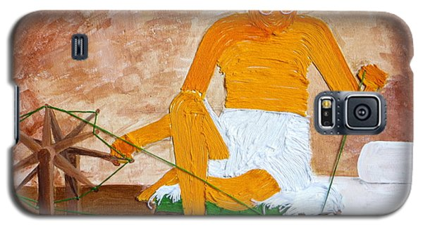 I Am The Thread Galaxy S5 Case