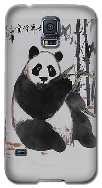 Galaxy S5 Case featuring the photograph Giant Panda by Yufeng Wang