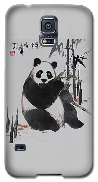 Giant Panda Galaxy S5 Case