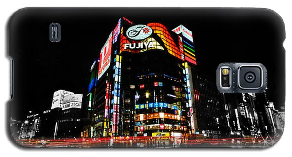 Ginza At Night Galaxy S5 Case