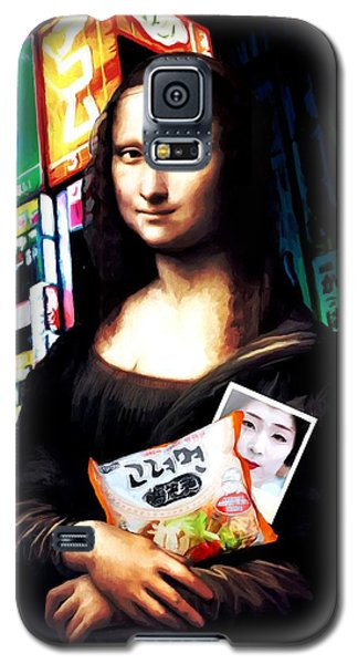 Gioconda Travelling - Asia Galaxy S5 Case