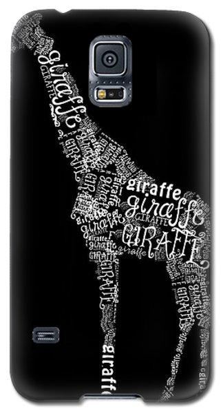 Giraffe Is The Word Galaxy S5 Case