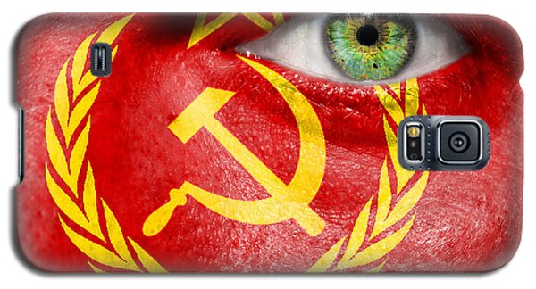Go Ussr Galaxy S5 Case