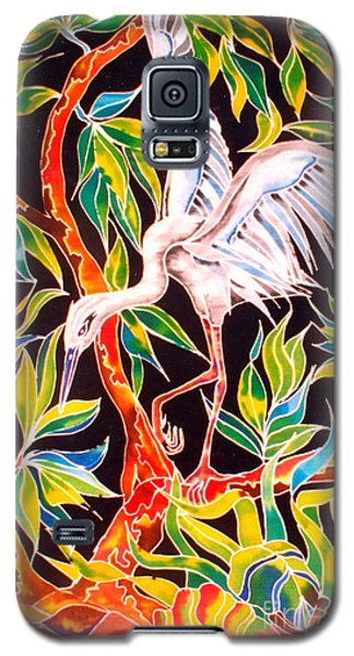 Grace In Motion Galaxy S5 Case by Julie  Hoyle