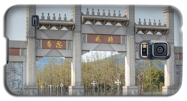 Grand Buddha Gates Galaxy S5 Case