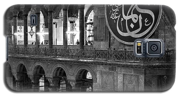 Hagia Sophia Interior 03 Galaxy S5 Case