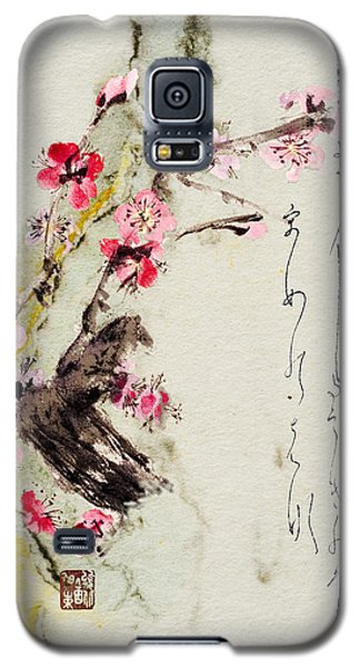 Galaxy S5 Case featuring the painting Haiga My Spring Too Is An Ecstasy by Peter v Quenter