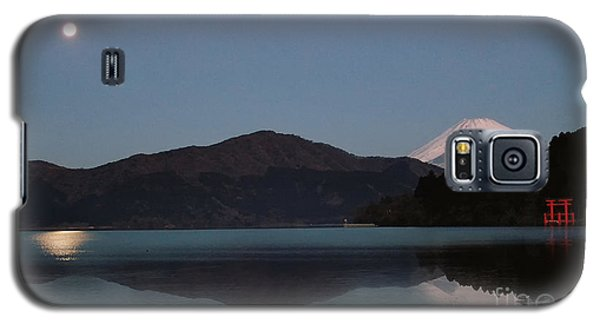 Galaxy S5 Case featuring the photograph Hakone Lake by John Swartz
