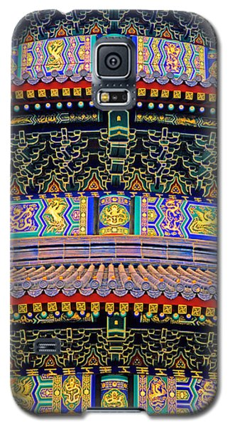 Hall Of Prayer Detail Galaxy S5 Case by Dennis Cox ChinaStock
