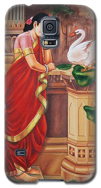 Hamsa Damayanthi Galaxy S5 Case