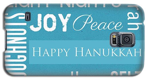 Card Galaxy S5 Case - Hanukkah Fun by Linda Woods