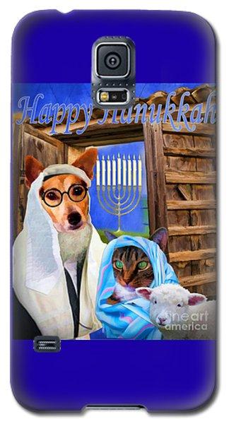 Happy Hanukkah  - 2 Galaxy S5 Case