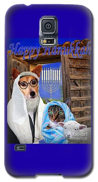 Happy Hanukkah -1 Galaxy S5 Case