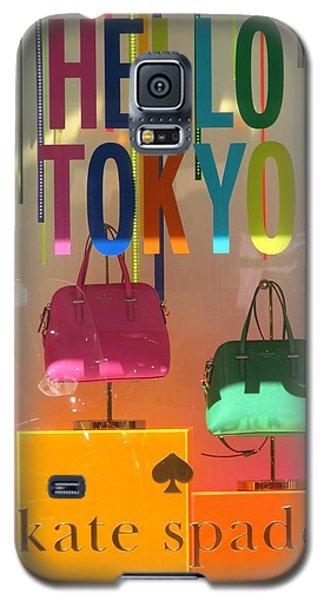 Hello Tokyo Galaxy S5 Case